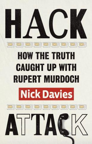 hack-attack_vintage