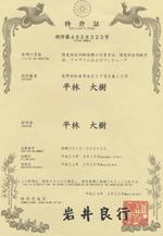 patent_img-02