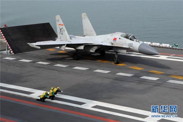 PLANS Liaoning (CV-16) - Shenyang J-15 (3)