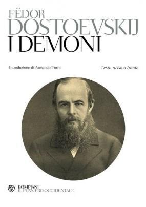 Su due romanzi dostoevskijani