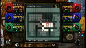 Tokyo Twilight Ghost Hunters: Daybreak Special Gigs (PS Vita) Review 5