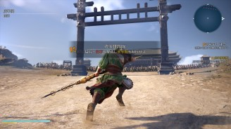 Koei Techmo America Announces Upcoming Release of Dynasty Warriors 9 2