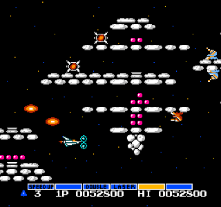 Developer: Konami Publisher: Konami Genre: Arcade Shooter Released: December 1986 Rating: 5.0