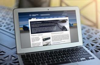 Web-Design-TechTec