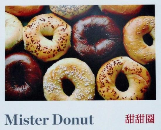 Mister donut bagels