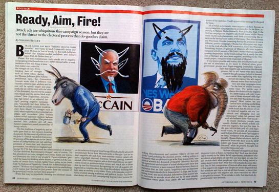 newsweek_ripoff.jpg