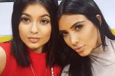 La Menor De Las Kardashian, Kylie Jenner, Recibe Propuesta De Brazzers
