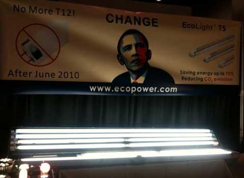 obama-lighting.jpg