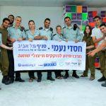 התנדבות-בתל-אביב-3