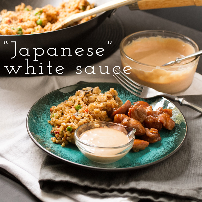 fried rice and Japanese white sauce // chattavore