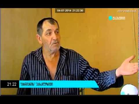 Georgia's Maestro TV Report On Umar Shishani