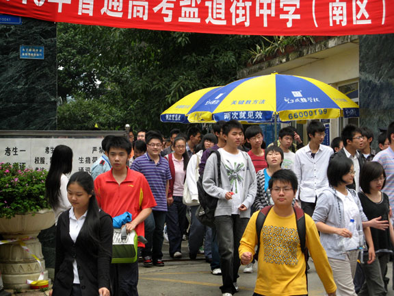 Day of the Gaokao