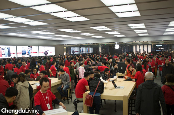Chengdu Apple Store