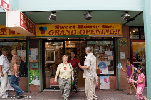 Sweet House Pharmacy