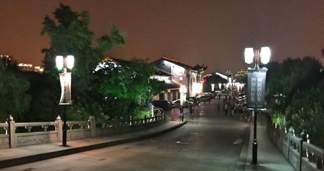 Suzhou-Li-Gong-Di