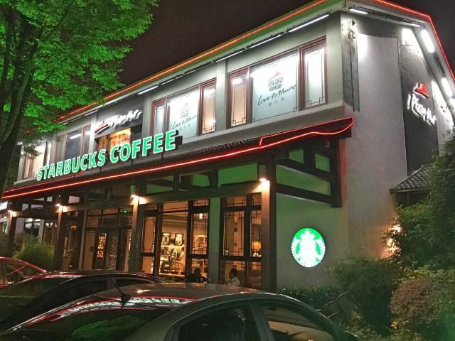 Suzhou-Li-Gong-Di-Starbucks
