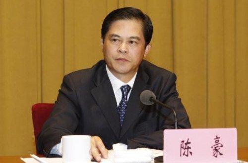 中共云南省长陈豪(网络图片)