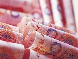 Sudáfrica utiliza más el yuan chino en sus pagos