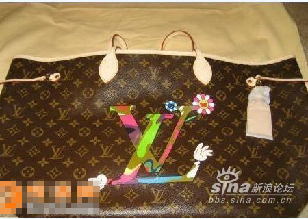 Girl: The LV handbag I like.