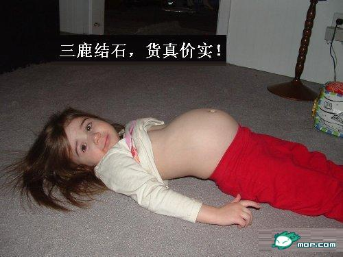 Sanlu Photoshop: 三鹿结石,货真价实!
