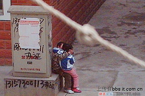 What are these two little Chinese kids doing?