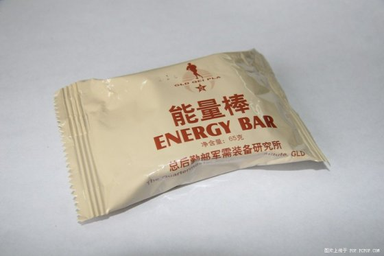 chinese-china-military-rations-10