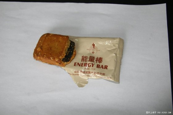 chinese-china-military-rations-12