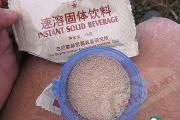 chinese-china-military-rations-28
