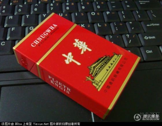 chunghwa-cigarette-box-mobile-phone-01