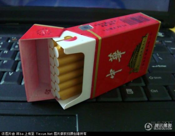 chunghwa-cigarette-box-mobile-phone-02