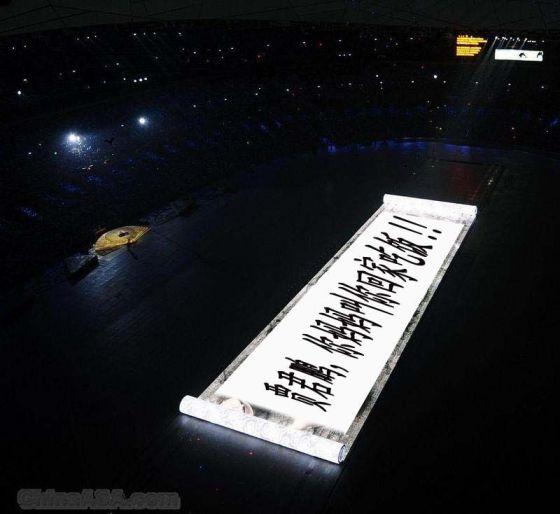 jia-junpeng-2008-beijing-olympics