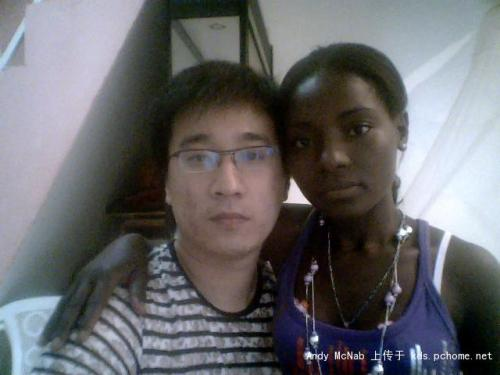 black-chinese-couple