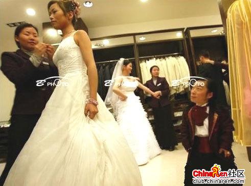taiwan women dating
