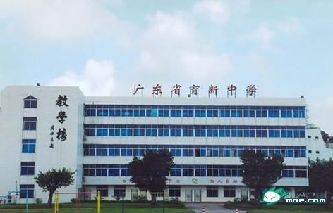china prison 27
