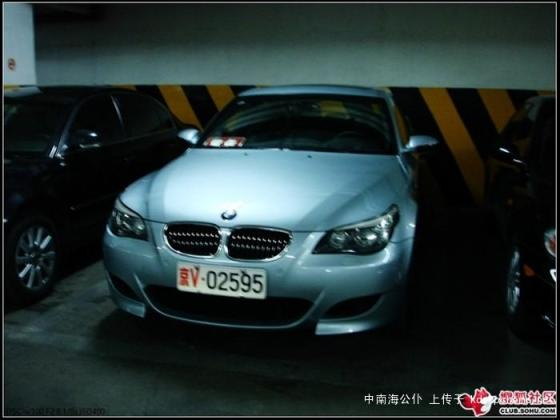 fake-military-vehicle-license-plates-china-03-bmw-5-series