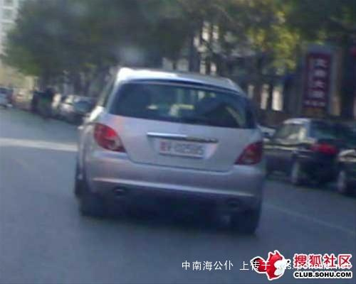 fake-military-vehicle-license-plates-china-08-mercedes-benz-r-class