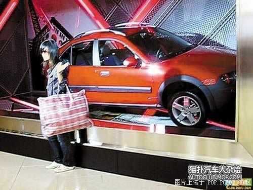 shanxi-coal-mine-boss-11-car-show