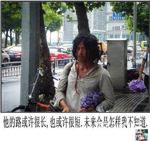 A melancholy looking beggar on the streets in Ningbo, China
