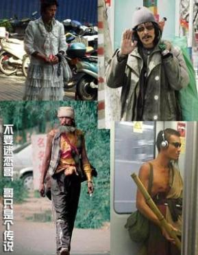 Fashionable Chinese beggars