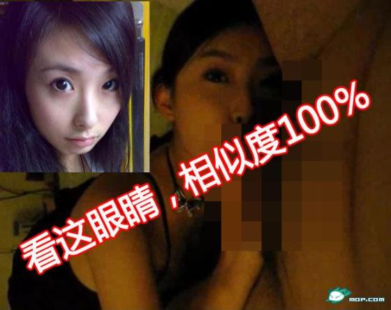 Comparison of girl in sex tape with photograph of Zhai Ling 'Shou Shou'
