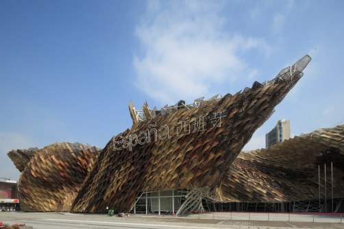2010 Shanghai World Expo Spain Pavilion