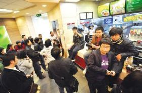 More angry customers waiting in KFC.