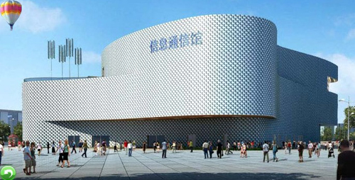 2010 Shanghai World Expo Information and Communication Pavilion