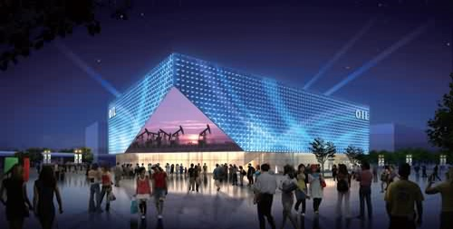 2010 Shanghai World Expo Oil Pavilion