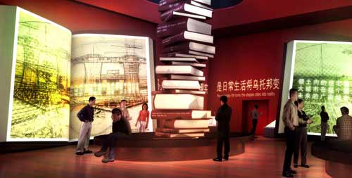 2010 Shanghai World Expo Pavilion of Future