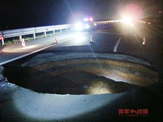 Sinkhole in an expressway in Zhejiang China.