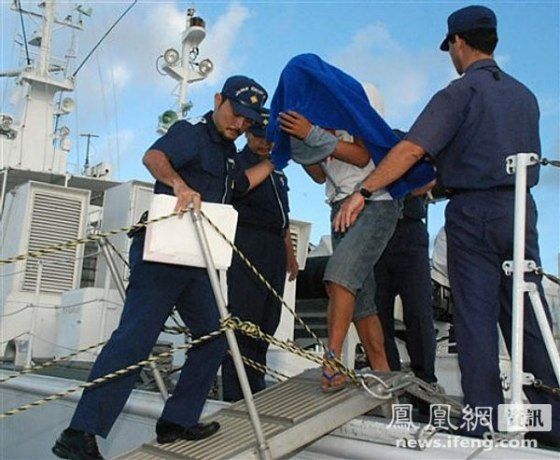 Chinese fishing boat captain arrested after collision with Japanese coast guard.