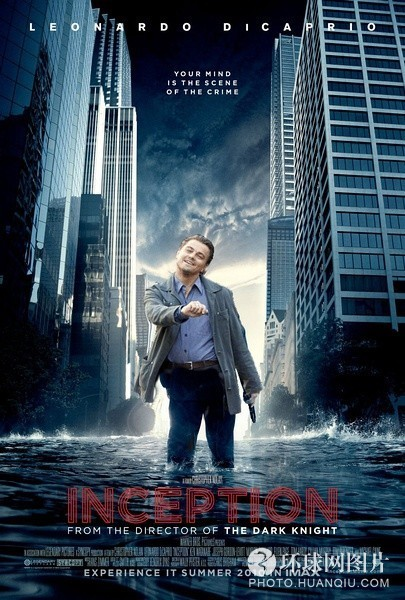 "Leonardo DiCaprio ""strutting"" photoshop: Inception movie poster."