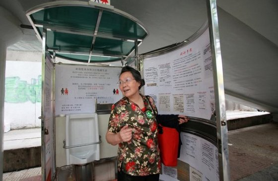 The first woman in China to practice female standing urination.