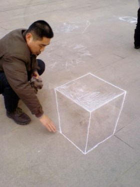 3D chalk art in China: a box.